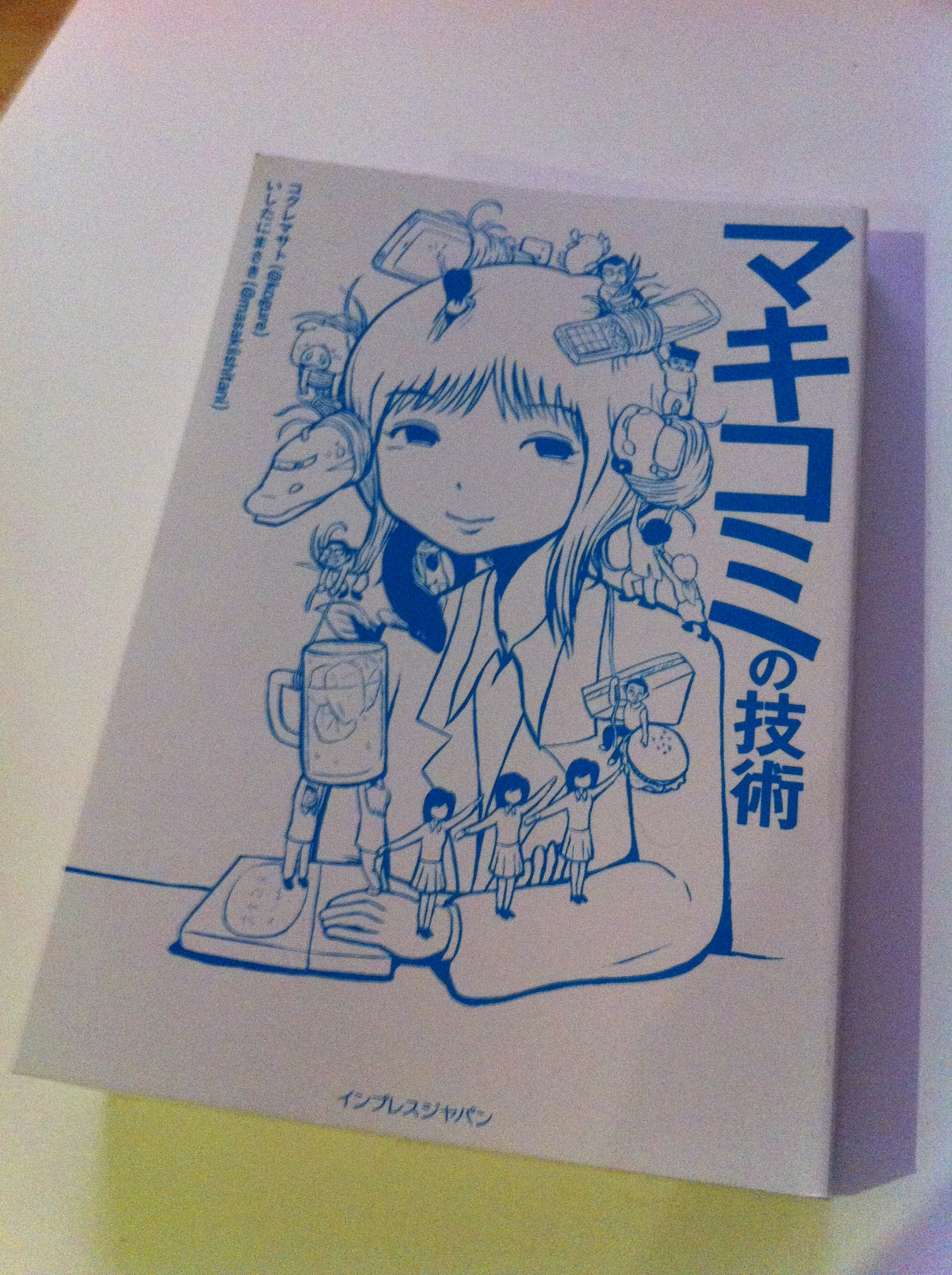 http://yuma.tsukura.com/things/IMG_0417.jpg